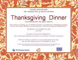 thanksgiving dinner invite cimvitation