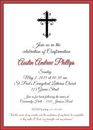 confirmation invites printable confirmation invitation by swell by swellprinting