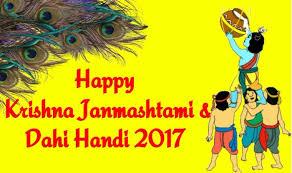 dahi handi wishes in marathi wish happy krishna janmashtami 2017