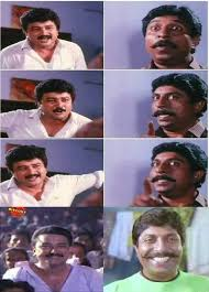 Plain Memes - sreenivasan and jayaram old meme