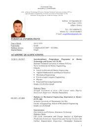 Sample Computer Engineering Resume Marine Engineer Curriculum Vitae Virtren Com