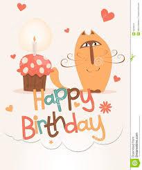 cute happy birthday card stock photo image 25656670