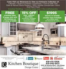 center kitchen boutique san diego ca