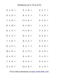 fine mixed multiplication worksheet ideas worksheet mathematics