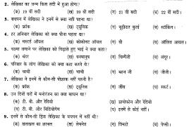 ncert solutions for class 6 hindi chapter 2 बचपन