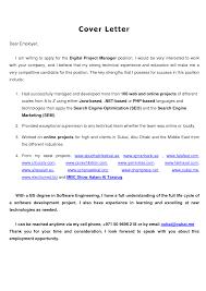 Resume Cover Letter Sample Templates by Cover Letter Digital Design Engineer