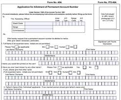 online pan application form download the pan card application