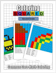 multiplication search results coloring squared page 79