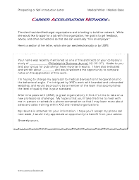 ideas of sample introduction letter via email for cover letter
