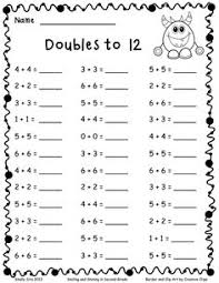adding doubles and a freebie smiling and shining in second grade