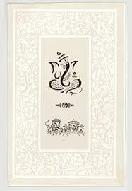Hindu Wedding Invitations Wording Hindu Wedding Invitations Wordings H24 Wedding Cards 786