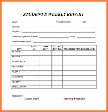 student progress report template 3 weekly student progress report template progress report