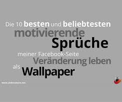 wallpaper sprüche freebie wallpaper motivation andrea kern business coaching