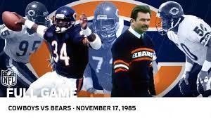 cowboys thanksgiving jerseys 85 bears dominate cowboys bears vs cowboys week 11 1985