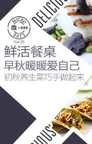 cuisiner le fl騁an 明星八卦 娱乐新闻 娱乐频道 sdhajsas女孩志