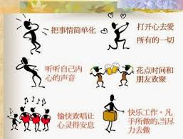 humanis si e social humanis si鑒e social 100 images bodily cultivation as a mode of