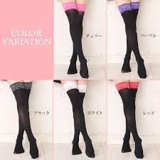 cute stockings petitcaprice rakuten global market garter stockings tights