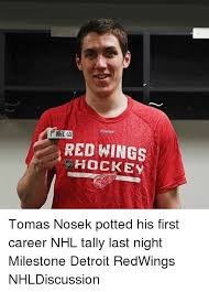 Red Wings Meme - red wings hockey tomas nosek potted his first career nhl tally last