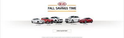fresno lexus new car inventory kia dealer in clovis ca used cars clovis future kia of clovis