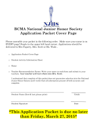 national honor society sample essay bcma national junior honor society application packet cover page