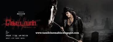 upcoming movies of tamil actor silambarasan simbu in 2018