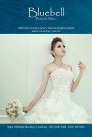 wedding dress surabaya bluebell bridal salon