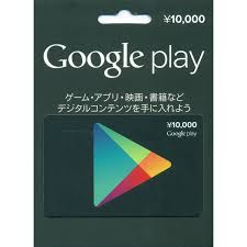 10 play gift card play gift card 10000 yen digital