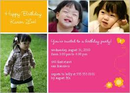103 best baby u0027s 1st birthday invitations images on pinterest