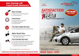 my nearest toyota dealership toyota ravi motors u2013 pakistan u0027s largest delearship for toyota