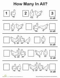 chicken addition worksheet education com