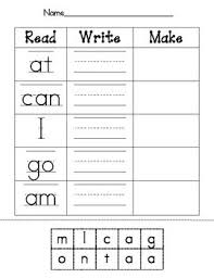 22 besten sight word worksheets bilder auf pinterest sichtwörter