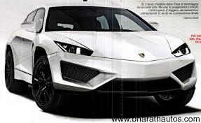 lamborghini upcoming cars lamborghini suv called mlc may hit production by 2015