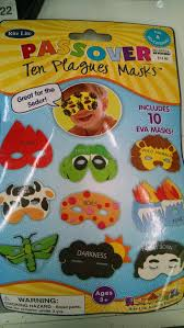 passover masks 10 plagues creepy children s masks honoring the 10 plagues of