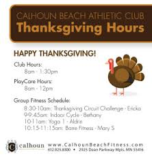 thanksgiving schedule club hours