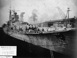 Japanese cruiser Suzuya