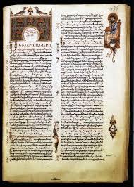 journey through the bible laura l zielke