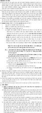 dte rajasthan polytechnic diploma admission 2016 admissions