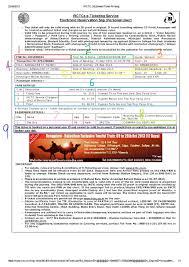 understanding your ticket train stuff in india