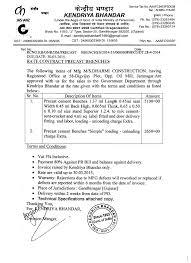 kendriya bhandar gandhinagar