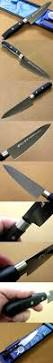 disposal of kitchen knives japanese masamune kitchen petty utility knife 5 1
