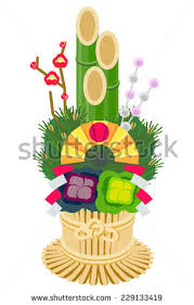 Japanese New Year Decoration Kadomatsu by Japanese Dharma Certain Victory Lucky Illustration Stock