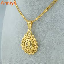 ethnic necklace aliexpress images Anniyo african adinkra gye nyame ethnic jewelry ghanaian gift gold jpg