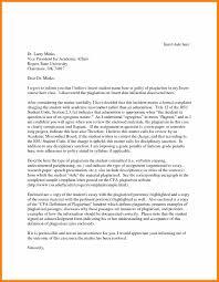business letters complaint letter templates objective for bank