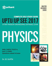 buy complete self study guide uptu up see 2017 physics book