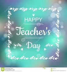 greeting card for happy teachers day abstract background and text