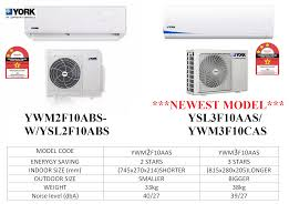 new model york 2hp air cond air conditioner ywm3f20cas ysl3f20aas