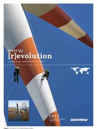 lexus financial services po box 9490 energy r evolution renewable energy energy development