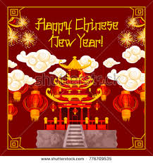 happy lunar new year greeting cards happy new year greeting card stock vector 776709535