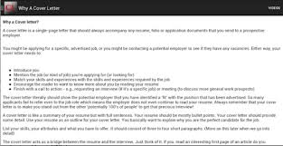 android developer cover letter