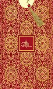 Wedding Cards Online India 289 Best Wedding Invites Images On Pinterest Indian Wedding